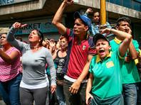 В столице Венесуэлы прошли голодные бунты