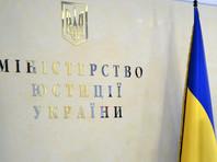 Украина направила России запрос о выдаче осужденного националиста Карпюка