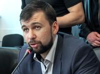 В ДНР готовы к прямым переговорам с Савченко, посетившей Донбасс