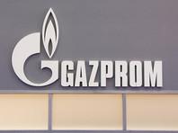 """Стокгольмский суд отказал Литве, требовавшей от """"Газпрома"""" 1,4 млрд евро за слишком дорогой газ"""
