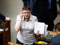 Не работавшая в 2015 году Савченко отчиталась о доходах: авторские, подарки и призы на 16 тысяч долларов
