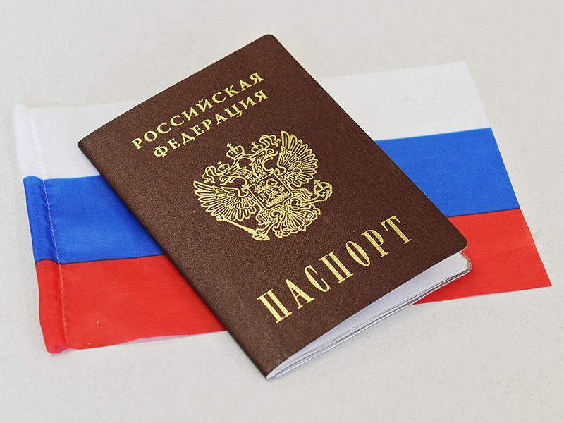 В рейтинге привлекательности паспортов Россия заняла 60-е место