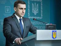 Москва дала согласие на размещение вооруженной миссии ОБСЕ на Донбассе, заявили в Киеве
