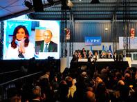 Аргентина отказалась от бесплатного вещания RT