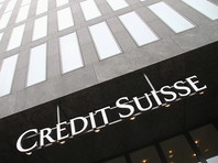Менеджер женевского банка перевел на свои счета 3,5 млн долларов со счетов грузинского олигарха, российского экс-сенатора и еще двух россиян