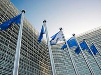 ЕС отложил введение безвизового режима с Украиной и Грузией до осени - The Wall Street Journal