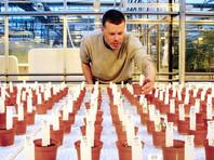 Марсианский урожай: голландские ученые вырастили овощи на почве Красной планеты