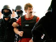 В 2008 году власти Таиланда по запросу ФБР арестовали российского предпринимателя Виктора Бута