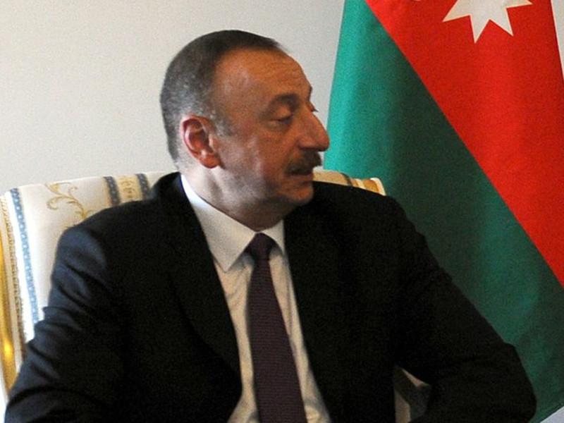 Президент Азербайджана Ильхам Алиев распорядился о закупке новых видов вооружения и о дальнейшем улучшении материально-технического обеспечения (МТО) вооруженных сил страны