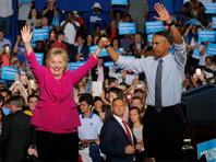 Обама впервые присоединился к предвыборному митингу Клинтон