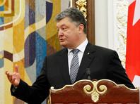 """Порошенко также подчеркнул, что """"Минские соглашения не о борьбе с коррупцией, Минские соглашения - это о деоккупации украинской территории, это о достижения мира на украинской земле, это об остановке российской агрессии"""""""