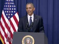 Обама рассмешил журналистов во время брифинга о стрельбе в Мюнхене