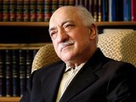 Керри: США рассмотрят  запрос об экстрадиции проповедника Гюлена, если он поступит