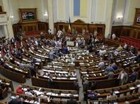 Верховная Рада переименовала Кировоград в Кропивницкий и завершила декоммунизацию топонимики