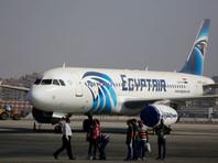 """Специалисты расслышали слово """"пожар"""" на записи с речевого самописца A320 компании EgyptAir"""