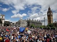 Десятки тысяч лондонцев вышли на марш против Brexit