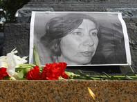 США потребовали от РФ наказать убийц правозащитницы Эстемировой, критиковавшей чеченские порядки