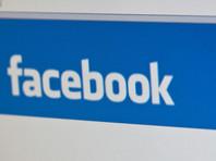 """В Нидерландах суд вынес приговор пользователю Facebook, назвавшему короля """"убийцей, насильником и вором"""""""