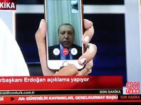 Саудовец предложил миллион риалов за телефон, сорвавший военный переворот в Турции