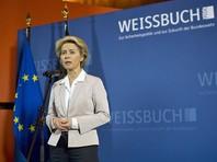 """В Германии 13 июля впервые с 2006 года представлена новая оборонная доктрина (""""Белая книга""""). В ней говорится, что Россия в обозримом будущем может стать вызовом для безопасности Европы, если не изменит свою политику"""