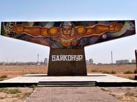 Власти Казахстана заявили о возможном отказе РФ от использования Байконура после 2025 года