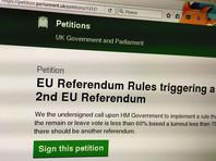 Петиция призывала обеспечить повторное проведение референдума, если явка составила менее 75%, а победа досталась позиции, завоевавшей менее 60% голосов избирателей