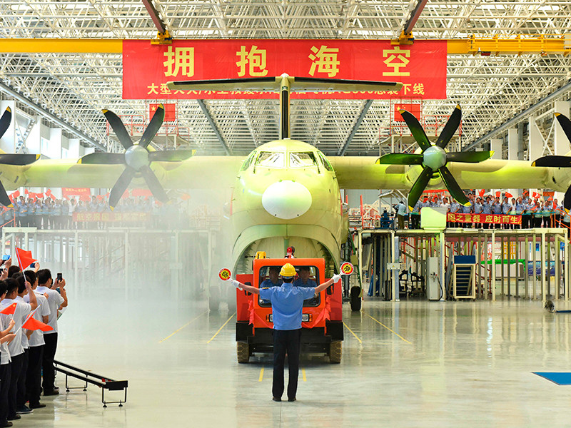 Китай создал самый большой в мире самолет-амфибию