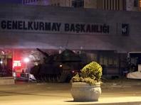 Напомним, в ночь на 16 июля в Турции была совершена попытка военного переворота. Основное противостояние развернулось в Анкаре и Стамбуле. Мятеж был подавлен менее чем за сутки