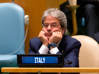 """Итальянский министр допускает, что Британия может остаться в ЕС: """"Выпил бы за это шампанского"""""""