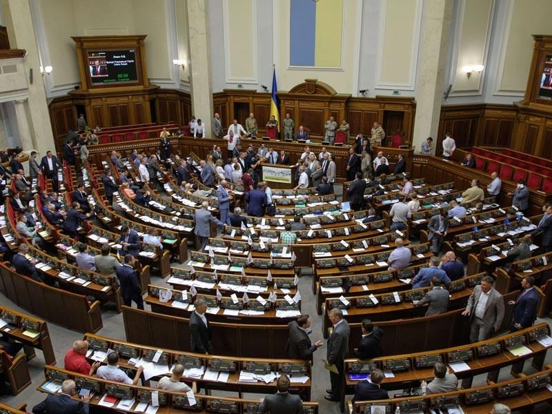 Верховная рада Украины 14 июля переименовала город Кировоград в Кропивницкий, завершив изменение названий населенных пунктов в рамках декоммунизации