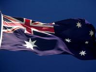 Австралия обратилась к России за помощью в расследовании дела о возможной легализации преступных доходов российскими бизнесменами