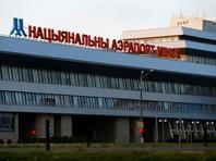 В аэропорту Минска столкнулись два самолета