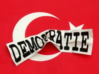 В Турции Министерство образования отстранило от работы 15 200 человек, 21 000 частных преподавателей лишились лицензий