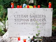 Неизвестные осквернили могилу Степана Бандеры в Мюнхене
