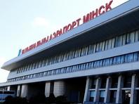 Россиянке, пошутившей о тротиле в аэропорту Минска, предъявлено обвинение
