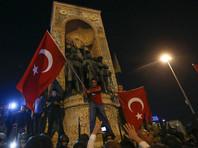 Турецкая разведка объявила о подавлении попытки переворота