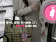 """В Южной Корее беременным выдадут специальные """"маячки"""" для проезда в общественном транспорте"""
