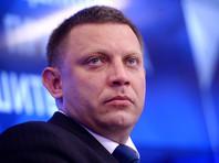 """Распоряжение датировано 25 июня 2016 года и подписано """"председателем Совета министров"""" ДНР Александром Захарченко"""