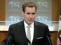 США выслали из страны двух россиян после потасовки у посольства в Москве
