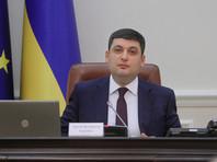 """Премьер-министр Украины рассказал о """"газовых принцах и принцессах"""", упомянув Тимошенко"""