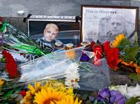 В Минске хоронят убитого журналиста Шеремета