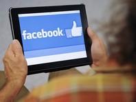 Facebook помог найти потерявшегося при теракте в Ницце младенца