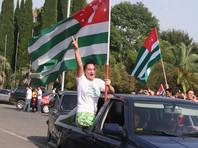 В Абхазии прошел митинг в поддержку руководства республики