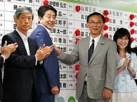 Правящая коалиция Японии получила конституционное большинство по итогам выборов