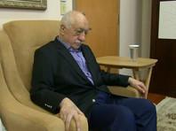 Гюлен заявил, что не беспокоится насчет экстрадиции в Турцию