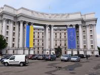 Украина выразила протест в связи с поездкой Медведева в Крым