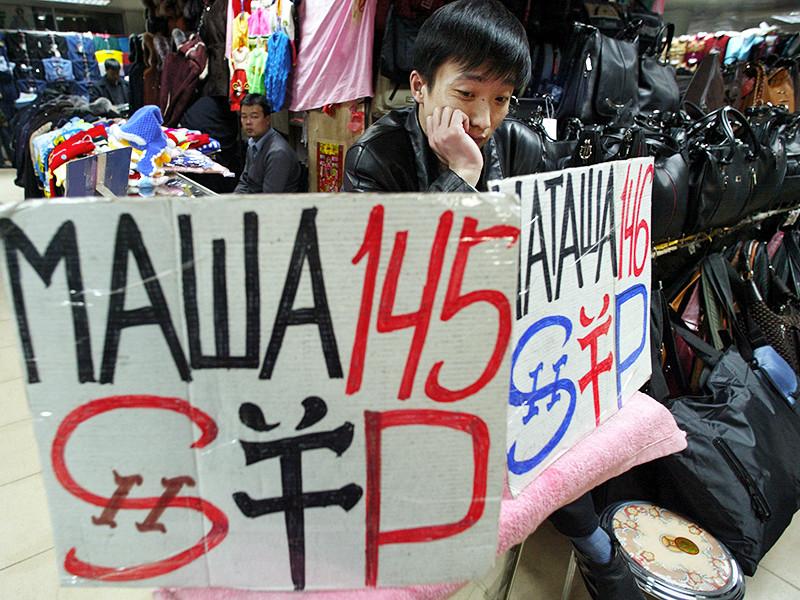 На фоне экономического кризиса России китайский город Суйфэньхэ, ставший излюбленным местом для шопинг-туризма у жителей Приморья, избавляется от вывесок на русском языке. После падения рубля стало выгоднее привозить из РФ в КНР товары, а не туристов