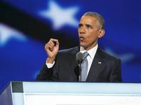 Обама напоследок заявил, что Хиллари Клинтон достойна быть президентом США больше, чем он сам
