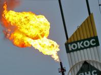 Экс-акционеры ЮКОСа отозвали иск с требованием ареста российских активов в Индии