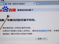 В Китае запретили публиковать новости на основе сообщений из соцсетей
